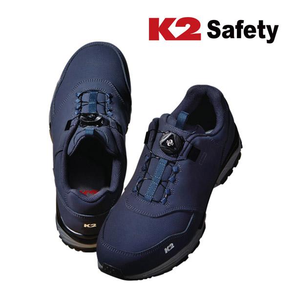 K2 4인치 다이얼 안전화 K2-83 작업화