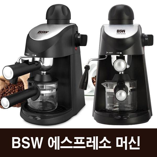 BSW 가정용 에스프레소 커피 머신 BS-1625-CM 로스터, 1개