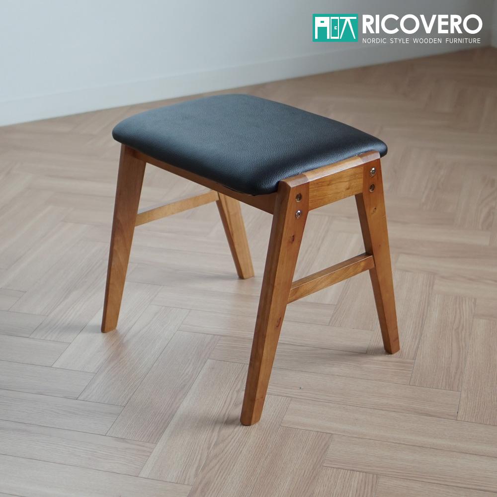 리코베로 까리노 북유럽풍 원목 스툴 의자 4컬러, 블랙(가죽)