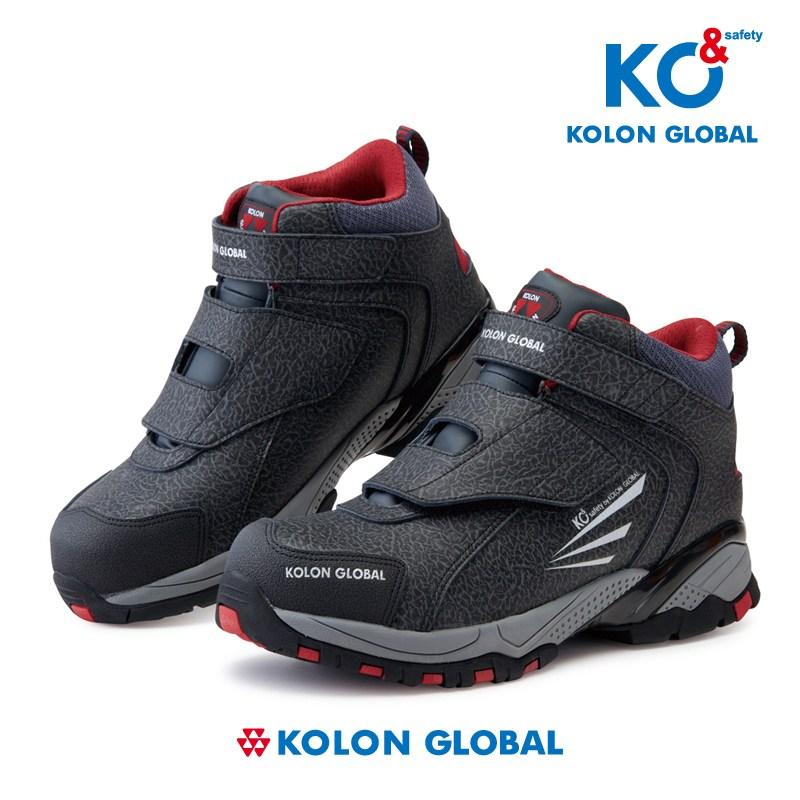 코오롱 글로벌 안전화 KG-62