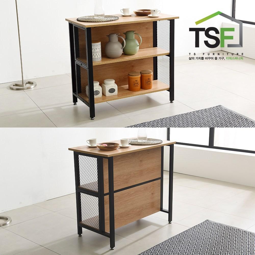 티에스퍼니처 TS홈바 테이블 900 홈바/아일랜드식탁, 900 신형_라이트월넛