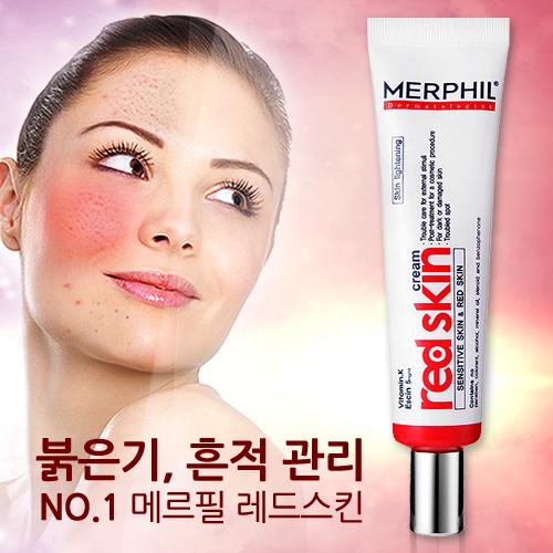 메르필 붉은기 안색 집중개선 홍조크림, 1개