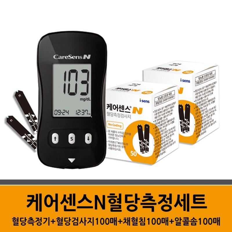 케어센스n 혈당측정기+혈당검사지100매+채혈침100매+알콜솜100매, 1개, 1set