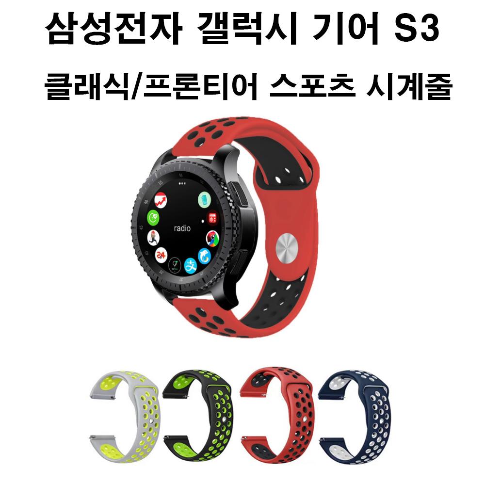 삼성전자 갤럭시 기어S3 프론티어 소프트 손목 시계줄, 블랙, 1개
