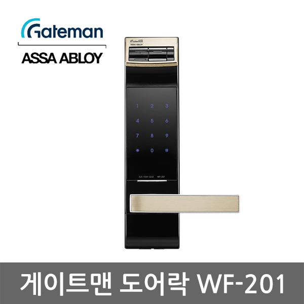 게이트맨 디지털 도어락 WF-201 /지문인식, 자가설치