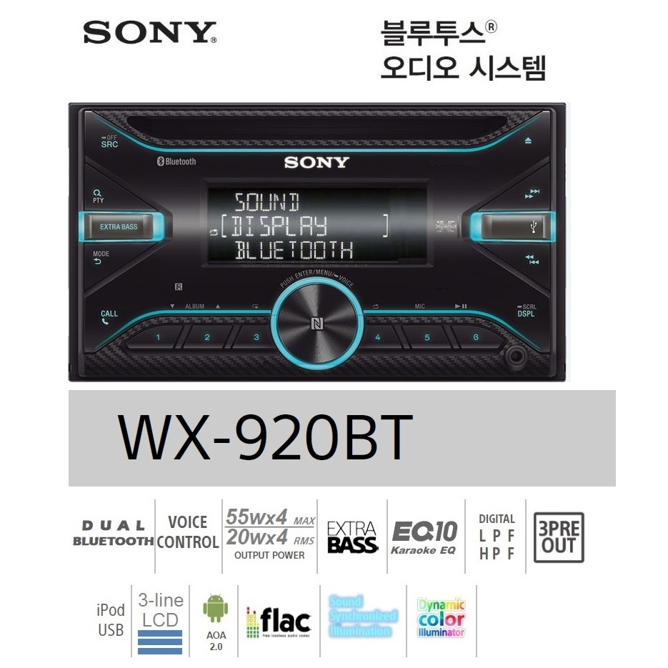 소니 WX-920BT 블루투스 카오디오