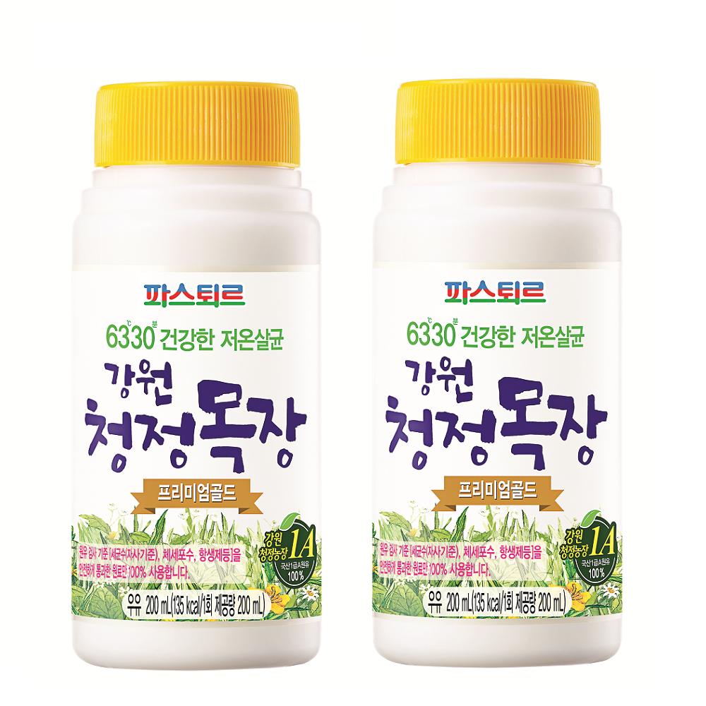 파스퇴르 강원청정목장우유 200ml, 14개