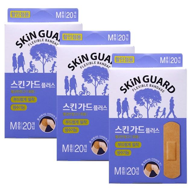 스킨가드 플러스 멸균 방수밴드, 3개 (POP 83608041)