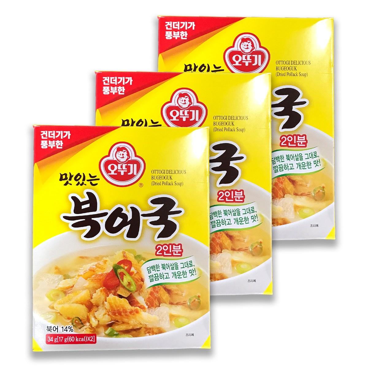 예이니종합물류 오뚜기 맛있는 북어국 3개(34g*3개)탕찌개해장미역국밥 즉석간편요리식품, 34g, 3개