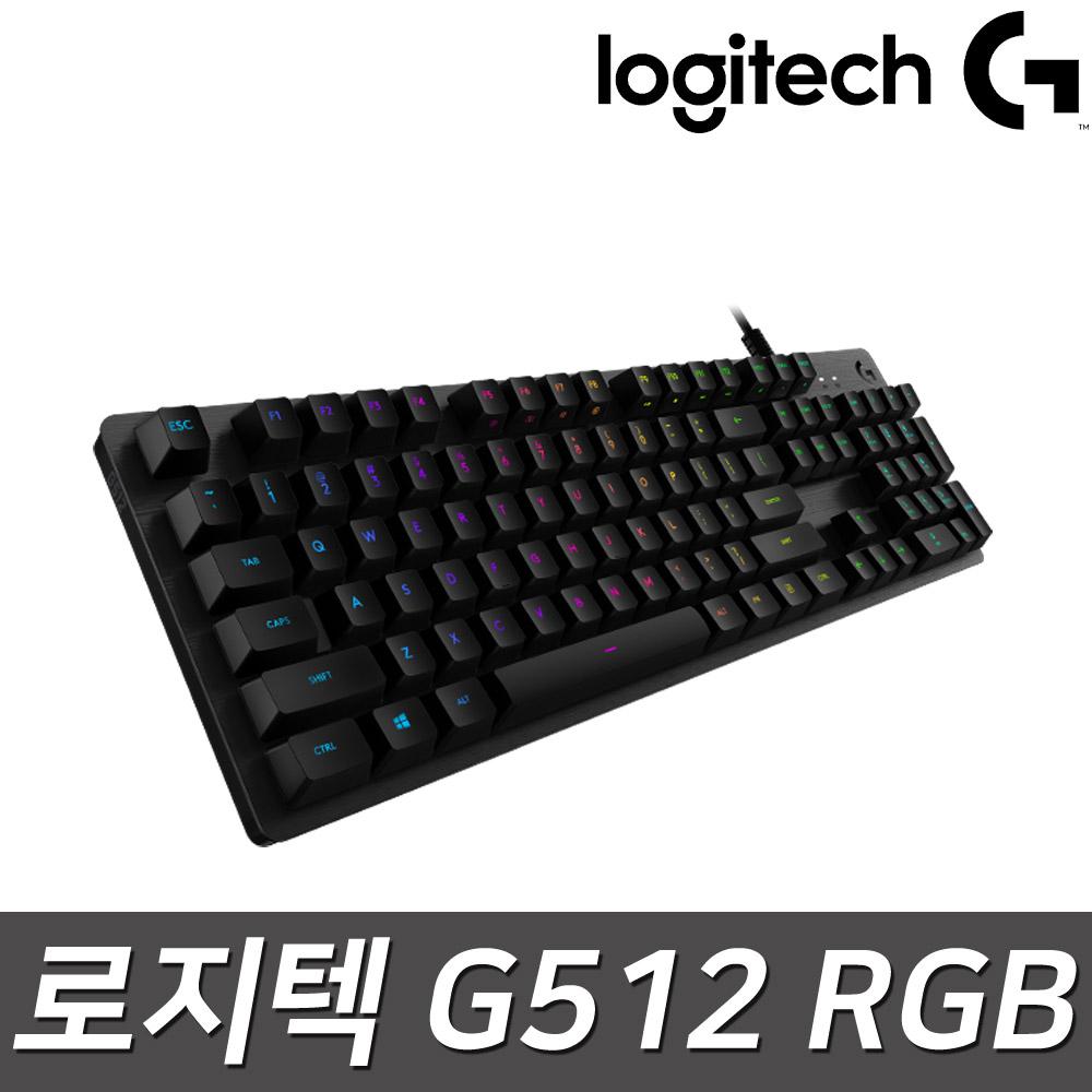 로지텍 G512 RGB 기계식 게이밍 키보드, 로지텍코리아 G512 RGB 기계식 키보드, Tactile