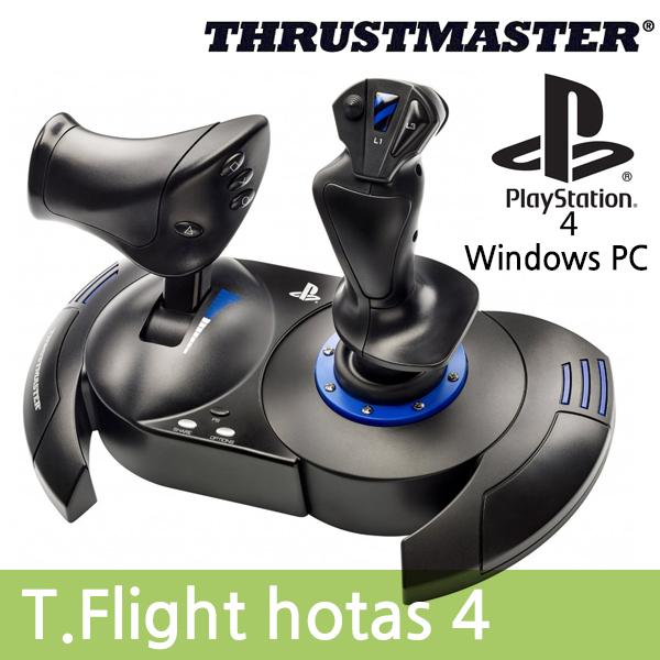 트러스트마스터 T.Flight hotas 4 플라잉시스템, 1개