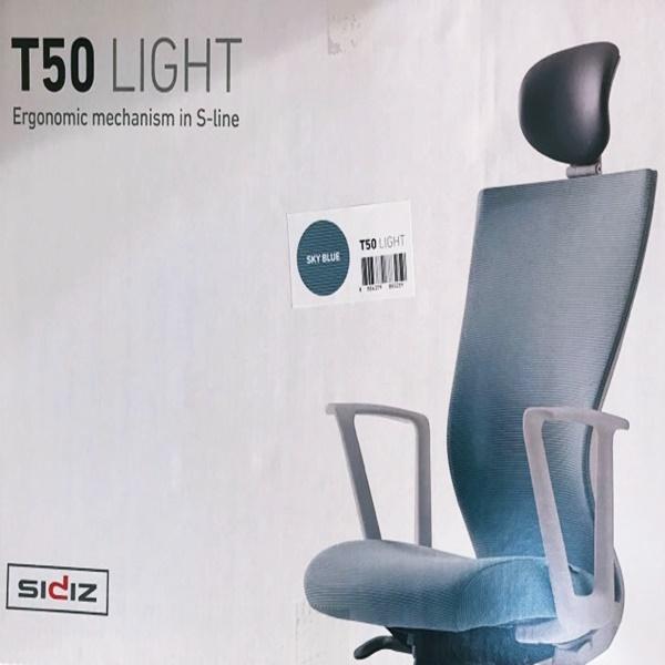 SIDIZ 사무용 의자 / T50, 2. 스카이 블루