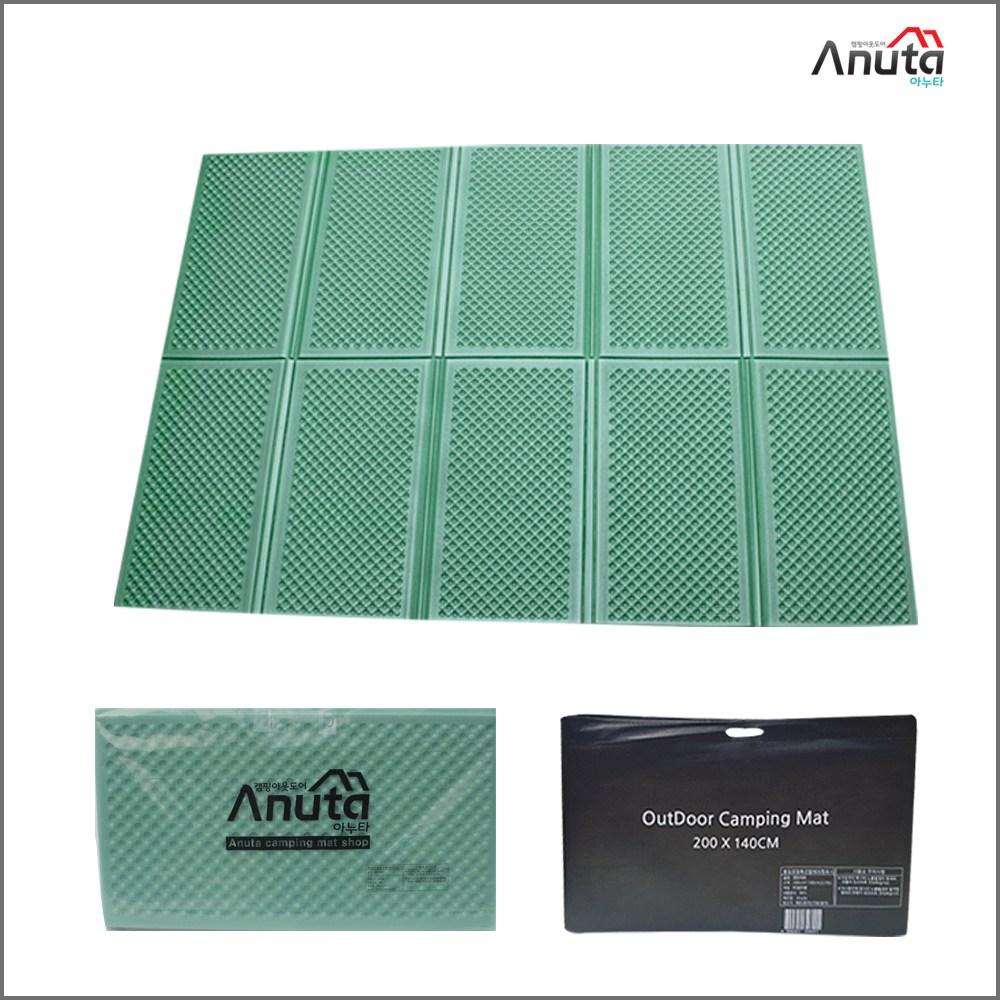 아누타 캠핑매트 텐트매트 피크닉매트, 엠보매트-그린
