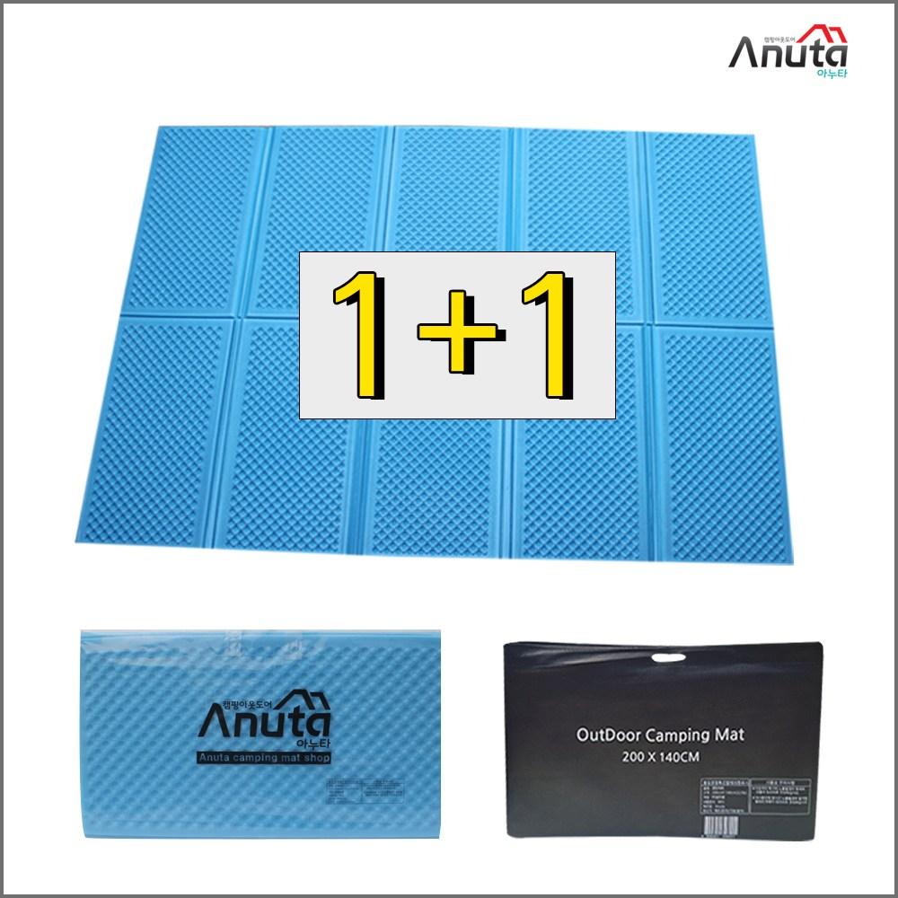 아누타 캠핑매트 텐트매트 피크닉매트, (1+1)엠보매트-블루+랜덤
