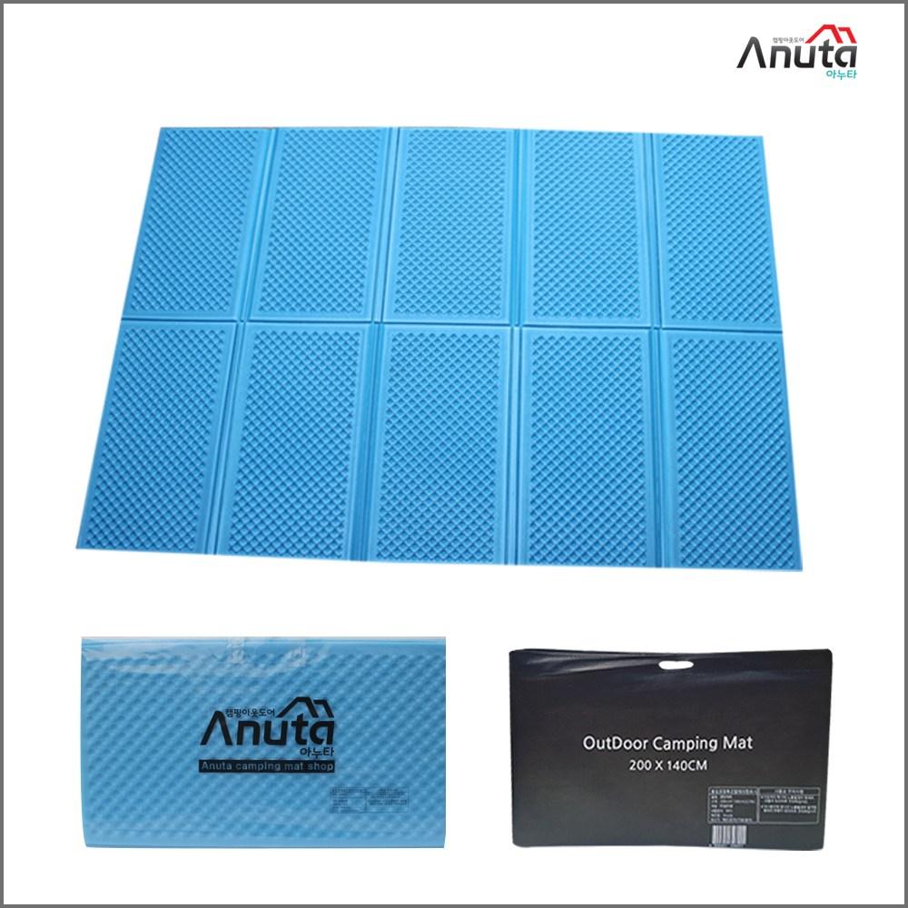 아누타 캠핑매트 텐트매트 피크닉매트, 엠보매트-블루
