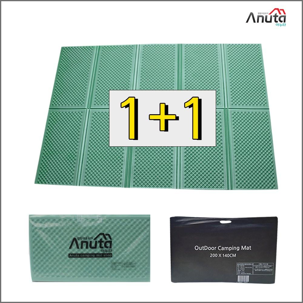 아누타 캠핑매트 텐트매트 피크닉매트, (1+1)엠보매트-그린+랜덤
