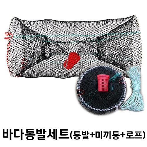 [낚시장터] 바다통발세트(통발+미끼통+로프)-2-209433757