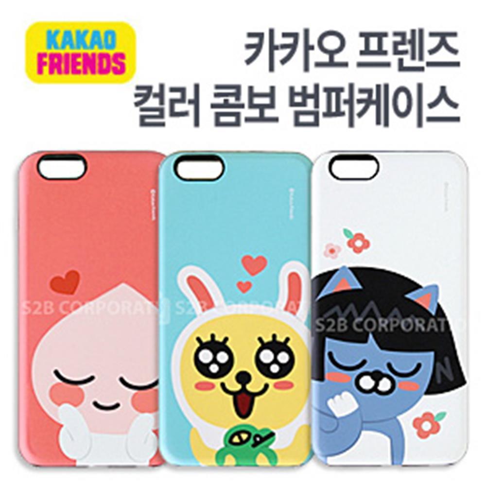 아이폰8/7겸용 카카오 프렌즈 컬러 콤보 범퍼케이스