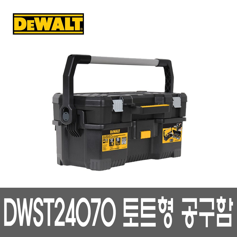 디월트 DWST24070 토트형 공구함 툴 케이스 공구박스