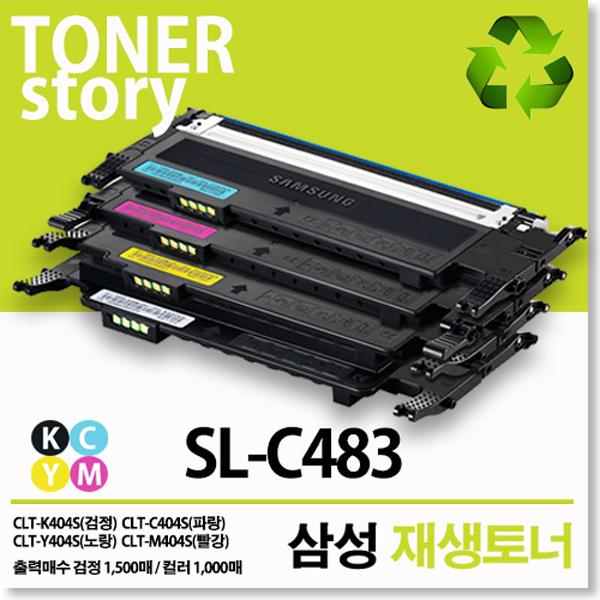 제이컴퍼니 SL-C483 신재생토너, 세트할인, 1개