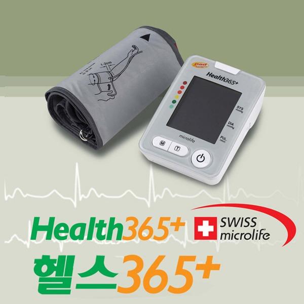 마이크로라이프 자동전자 디지털 혈압측정기 헬스365 혈압계, 1개