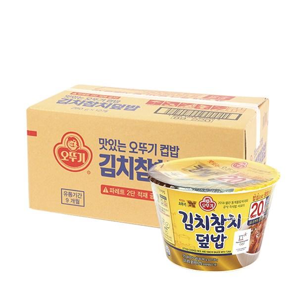 오뚜기 컵밥 김치참치덮밥 315g, 12개