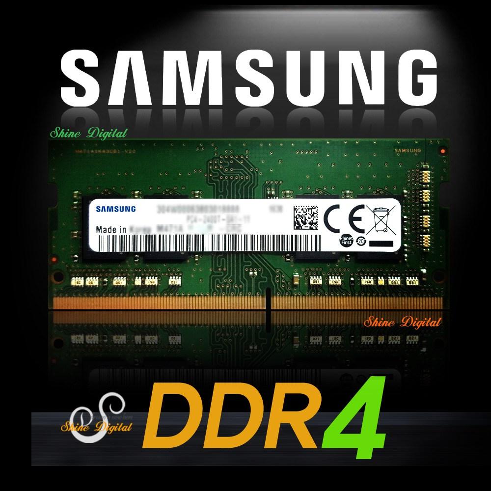 삼성 DDR4 16GB PC4-21300/2666/노트북메모리/램16G