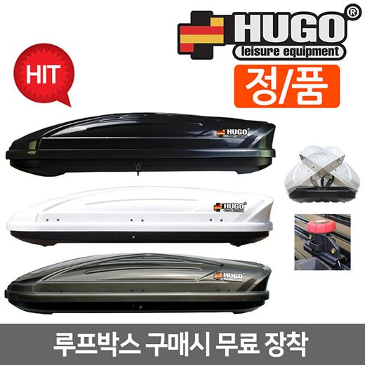 HUGO 휴고 캠핑낚시 자동차 루프박스 XT 4.2, 블랙, 17kg, 1box, 420L