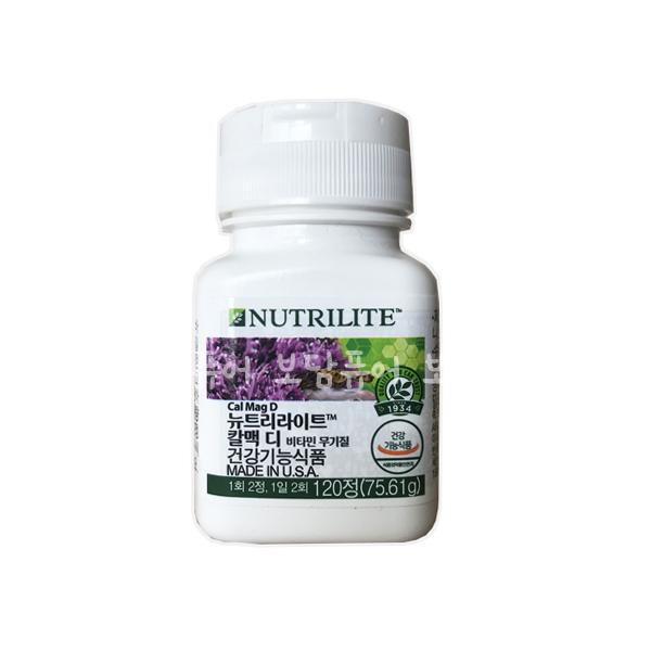 암웨이 칼맥D 120정 마그네슘 비타민D 칼슘 뼈건강, 1개