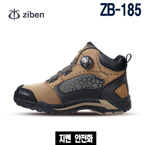 지벤 다이얼 6인치 안전화 ZB-185