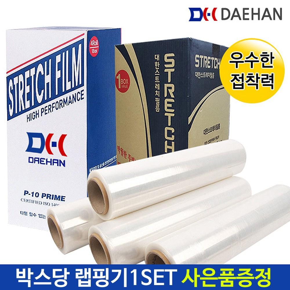 공업용랩 스트레치필름 공업용 공장용 포장용 고기능랩, 스트레치필름25Mic(4롤=1Box)