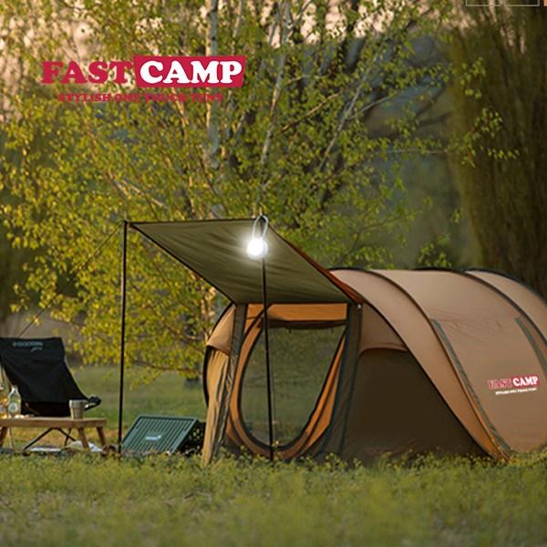 패스트캠프 원터치 팝업 텐트 슈퍼빅3, 올리브그린