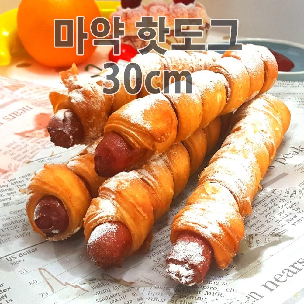 푸드드림 쏘팡 마약핫도그 회오리210gx10개입 2.1kg, 210g, 10개입