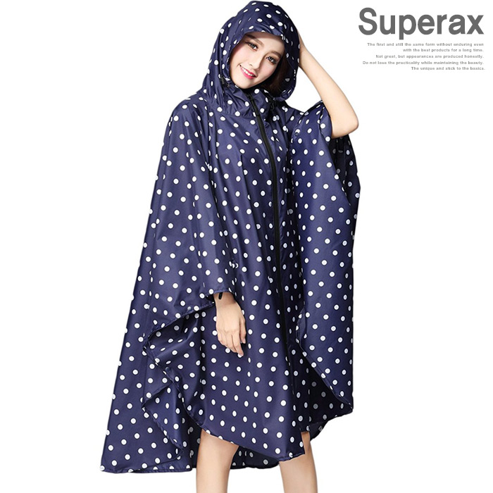 슈퍼렉스 남여공용 우비 레인코트 비옷 판초우의 고급우비 RAIN22-44