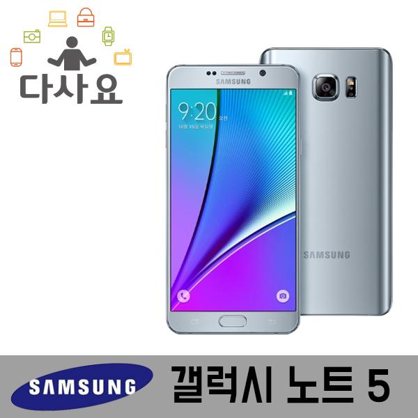 삼성 갤럭시 노트5(32G)(64G) 중고폰, 골드, 32G B급