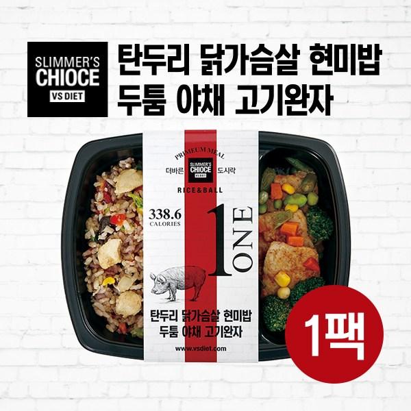 더바른도시락 탄두리닭가슴살현미밥&두툼야채고기완자, 220g, 1팩
