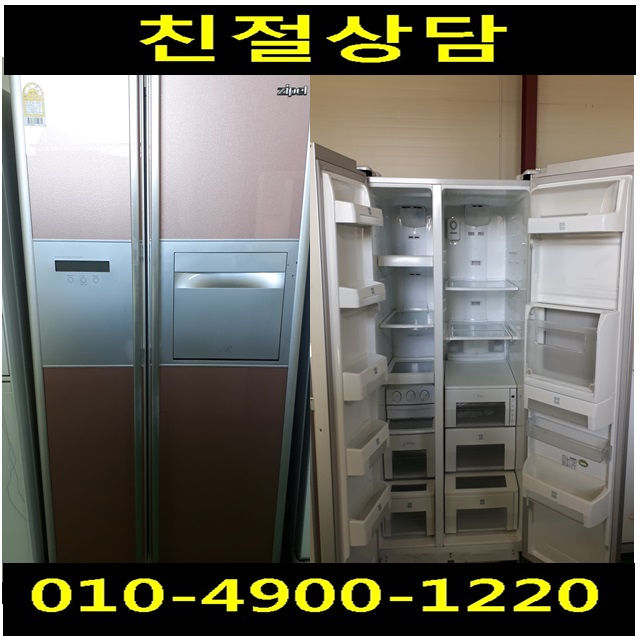 삼성전자 랜덤발송 양문냉장고500리터~700리터급, 양문냉장고