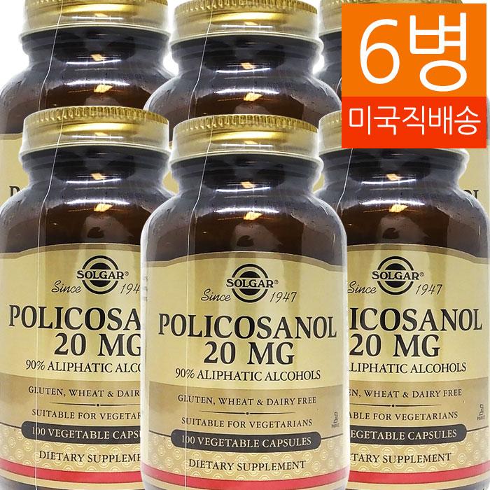 Solgar 6병 폴리코사놀 Policosanol 20mg 100정