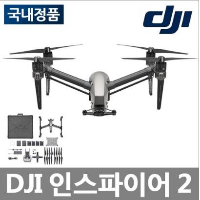 DJI 인스파이어2
