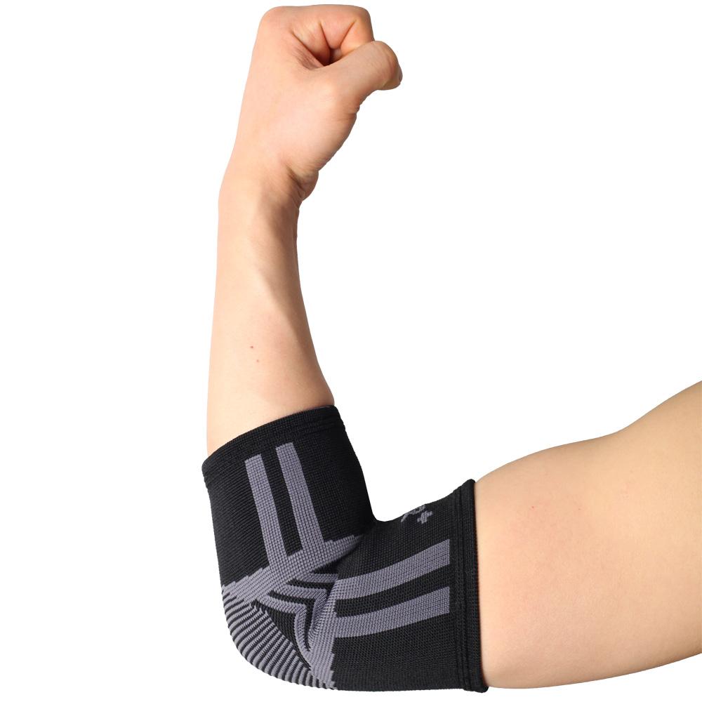 파워플러스 일반 팔꿈치보호대 엘보 슬리브, 팔꿈치-블랙