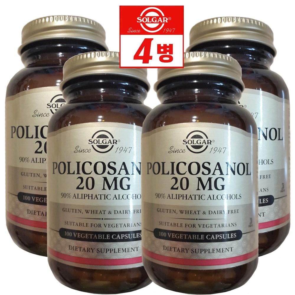 Solgar 4병 폴리코사놀 Policosanol 20mg 100정