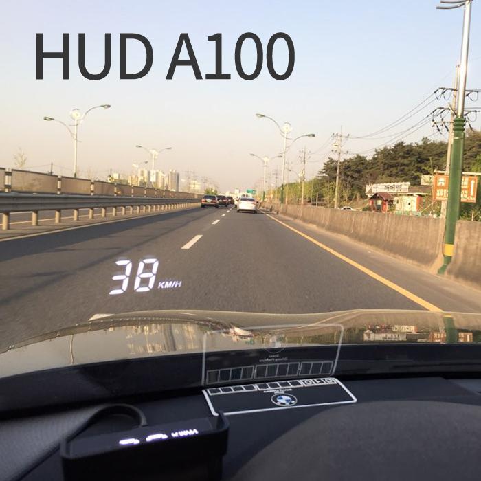 소소일상 차량용 HUD 헤드업디스플레이 A100, 헤드업디스플레 HUD A100