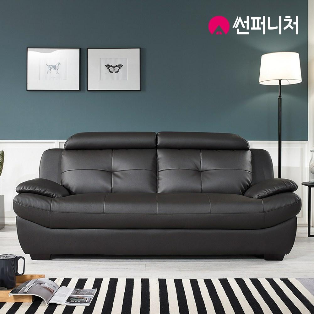 썬퍼니처가구 파메라 3인쇼파-가죽소파 쇼파, 네이비