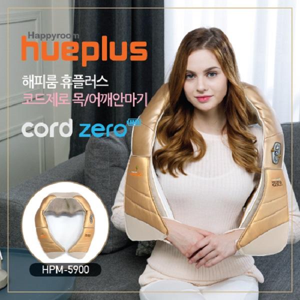 휴플러스 어깨안마기 무선 2019년형 3D텐션 멀티기능 HPM-5900