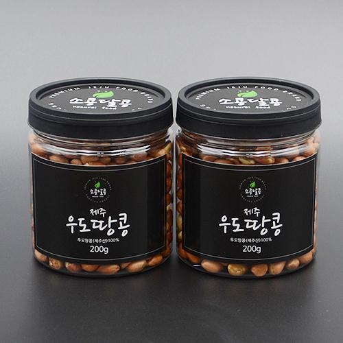 소콩달콩 제주우도땅콩 200g*2병 제주현지 식품가공업체 직접판매 땅콩, 2개, 200g