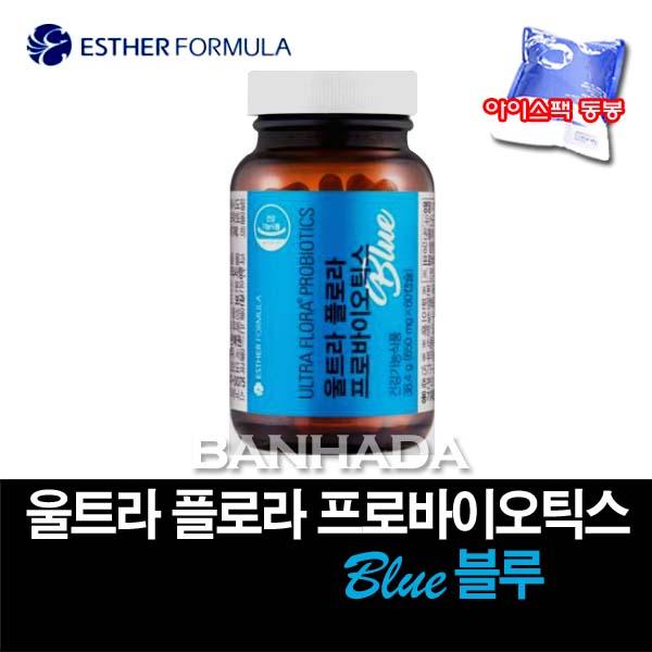여에스더 NEW 울트라플로라 프로바이오틱스 블루 60캡슐 x 1병 유산균