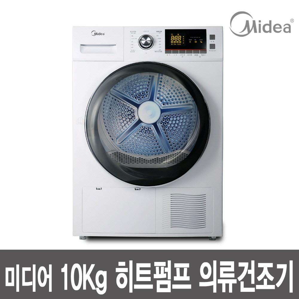 미디어 의류 빨래건조기 10kg MCD-H101W, MCD-H101W(화이트)