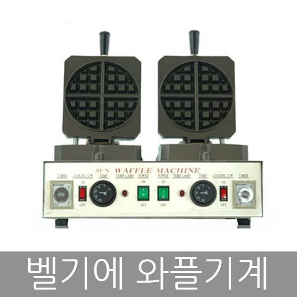 태양산업 벨기에 2구 와플 기계 메이커 WBR-450T