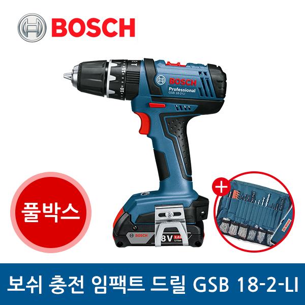 [보쉬] 보쉬 전동드릴 GSB 18-2-LI (1B)