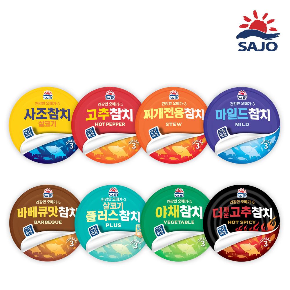 사조참치(안심따개) 100g/150g/살코기/고추/야채(8종), 마일드참치 150g